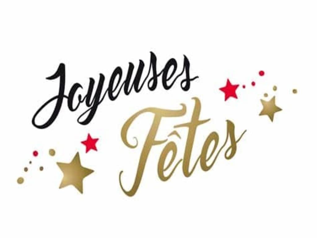 La Fondation Normandie Générations vous souhaite de très belles fêtes de fin d'année